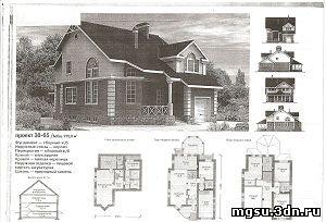 Двухэтажный жилой дом из мелкоразмерных элементов Все для МГСУ  Двухэтажный жилой дом из мелкоразмерных элементов Курсовой
