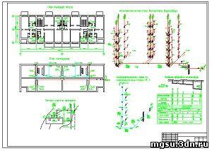 Курсовые работы Водоснабжение и водоотведение Каталог файлов  Водоснабжение и водоотведение многоэтажного жилого дома