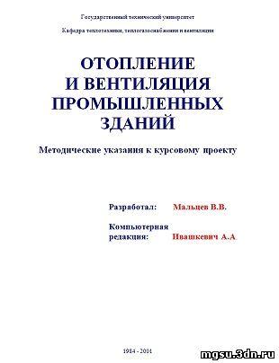 """,""allformgsu.ru"