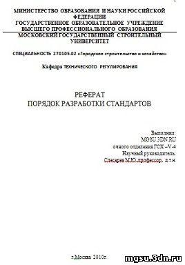 Алфавитный каталог  techlibraryru