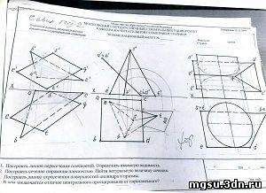 Шпаргалка по начертательной геометрии