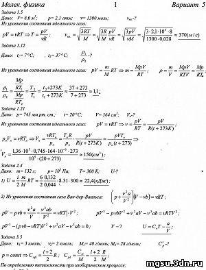 Все формулы связанные с ускорением