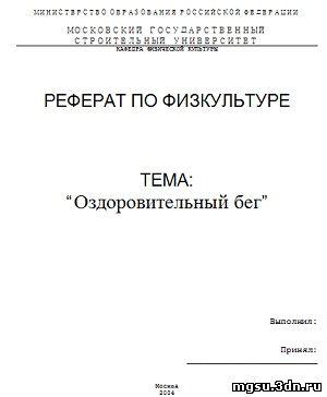 Материалы  Ассоциация EAM