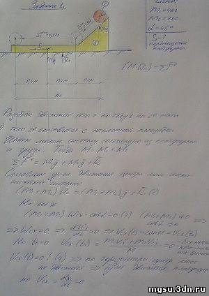 готовое домашнее по математике: