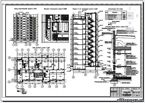 Курсовые работы Архитектура Каталог файлов Все для МГСУ  9 ти этажный жилой дом