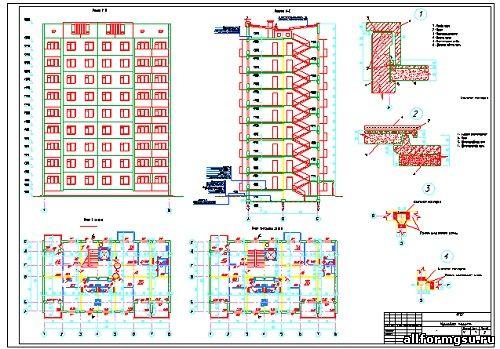 этажного жилого дома план,