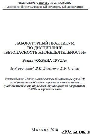 ebook ICT