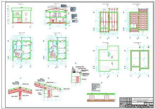 Курсовой проект - Малоэтажное жилое здание из мелкоразмерных элементов.  Двухэтажный одноквартирный жилой дом с...
