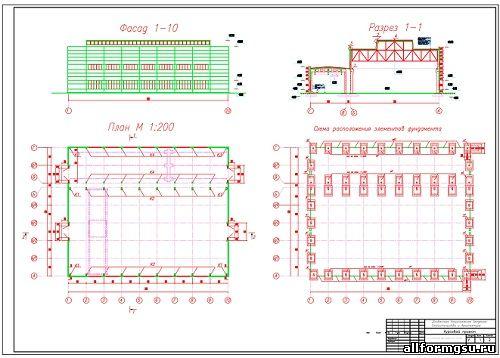 Курсовой проект по архитектуре промышленное здание чертеж 9510