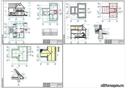 Проектирование малоэтажного