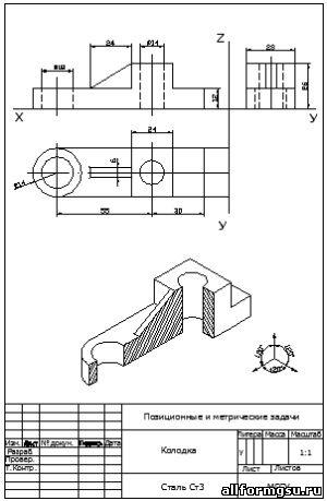 ответы на тест по инженерной графике