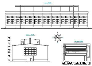 Промышленные здания Архитектура Каталог файлов Все для МГСУ  Промышленные здания Курсовой