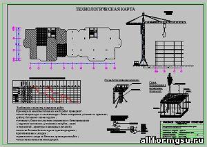 Дипломные работы Технология строительных процессов Каталог  Многоэтажное жилое здание из монолитного железобетона