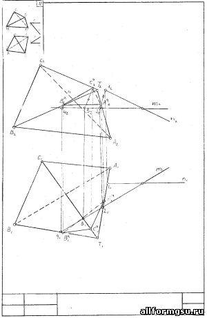 инженерная графика лекции: