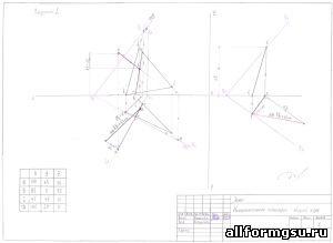 решебник по начертательной геометрии 1 курс кгсха