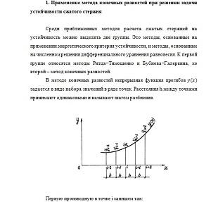 """Ответы к экзамену по дисциплине """"Информатика"""" (Часть 1)"""